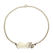 Sterling Silver Love Design Custom Nameplate Anklet