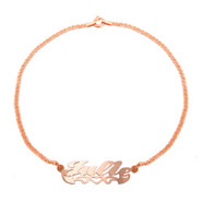 Rose Gold Vermeil Love Design Custom Nameplate Anklet