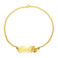 Gold Vermeil Love Design Custom Nameplate Anklet