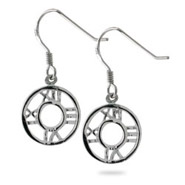 Tiffany Inspired Atlas Style Sterling Silver Round Dangle Earrings