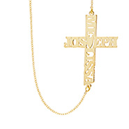 Custom Gold Vermeil Sideways Couples Name Cross Necklace