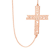 Custom Rose Gold Vermeil Sideways Couples name Cross Necklace