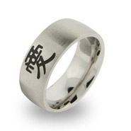 Engravable Love Chinese Symbol Message Ring