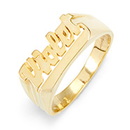 Jennifer Aniston Style Gold Vermeil Nameplate Ring