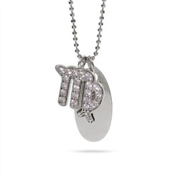 Sterling Silver and CZ Engravable Virgo Charm Necklace August 24 - September 23