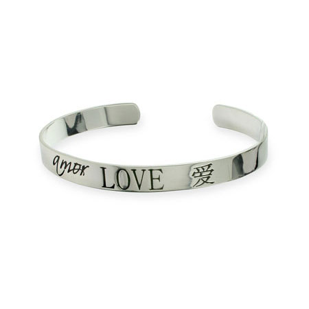 Languages of Love Sterling Silver Harmony Bracelet