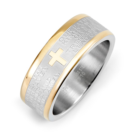 Engravable Two Tone Stainless Steel Lords Prayer Ring