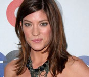 Jennifer Carpenter Style Jewelry