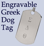 Greek Alphabet Dog Tag