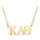 Kappa Alpha Theta Rose Gold Vermeil Letter Necklace